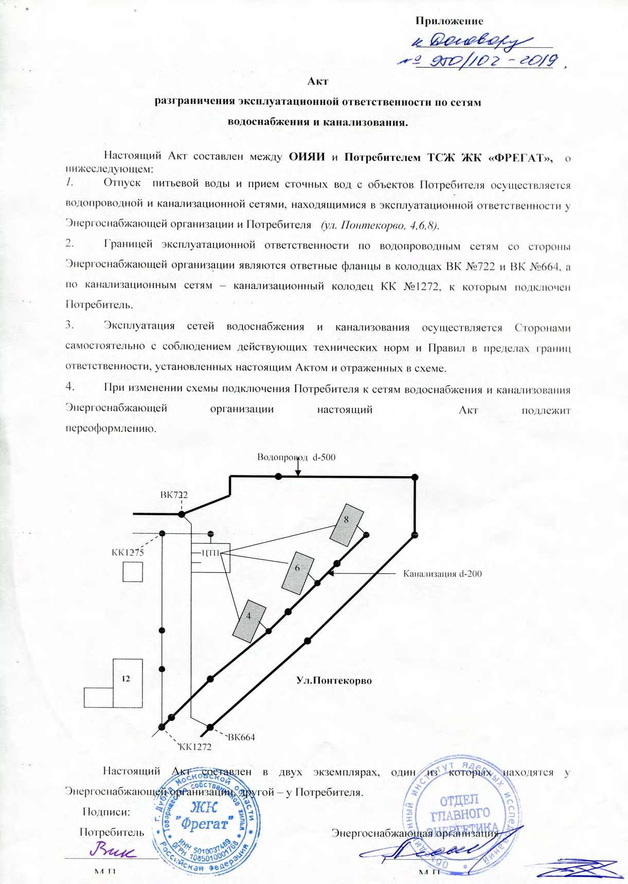 OGE_TSGF_signs_page-0011
